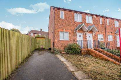 2 Bedrooms End Of Terrace House for sale in Fairview Drive, Adlington, Chorley, Lancashire