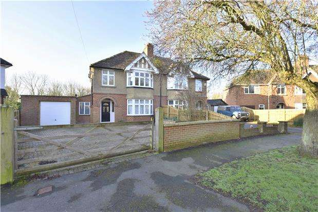 3 Bedrooms Semi Detached House for sale in Clarendon Avenue, TROWBRIDGE, Wiltshire, BA14 7BW