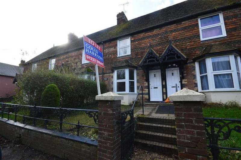 3 Bedrooms Terraced House for rent in Wye Road, Ashford, Kent
