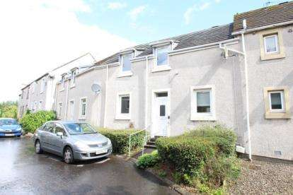 2 Bedrooms Terraced House for sale in Grampian Way, Cumbernauld, Glasgow, North Lanarkshire