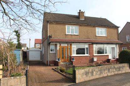 2 Bedrooms Semi Detached House for sale in Talisman Crescent, Helensburgh