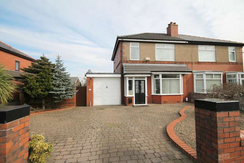 3 Bedrooms Semi Detached House for sale in Smethurst Lane, Morris Green, Bolton, BL3 3QE