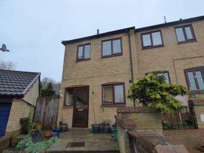 2 Bedrooms End Of Terrace House for sale in St. Dunstans Rise, West Hunsbury, Northampton, Northamptonshire