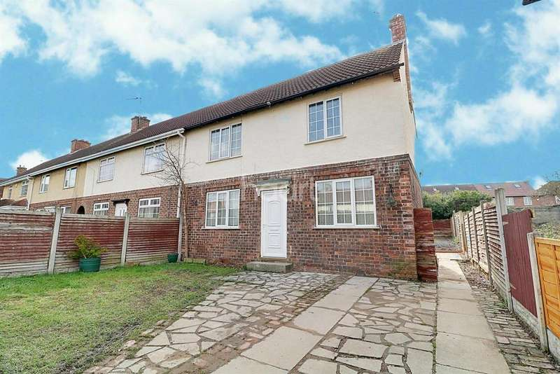 3 Bedrooms End Of Terrace House for sale in Third Avenue, Woodlands, Doncaster