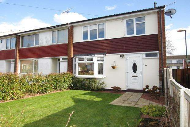 3 Bedrooms End Of Terrace House for sale in Deptford Crescent, Bulwell, Nottingham, NG6