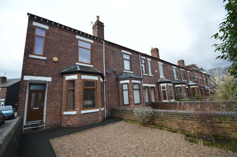 3 Bedrooms End Of Terrace House for sale in Barnsley Road, Sandal, Wakefield