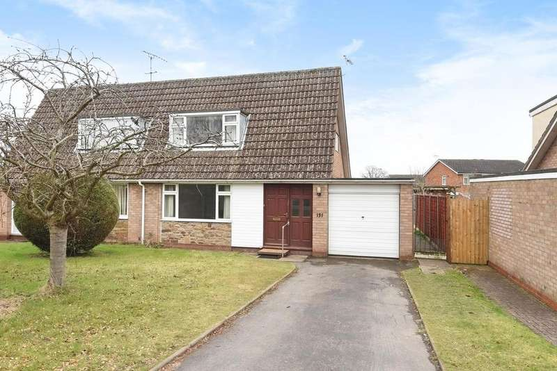 2 Bedrooms Semi Detached House for sale in 131 Hampton Dene Road, Hereford, HR1 1UJ