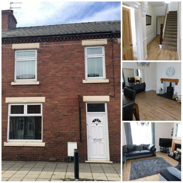 3 Bedrooms Terraced House for sale in WEST VIEW, ESH WINNING, DURHAM CITY : VILLAGES WEST OF