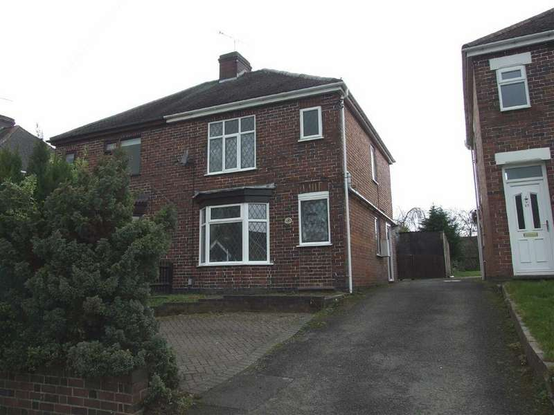3 Bedrooms Semi Detached House for sale in Barnacle Lane, Bulkington, Warwickshire