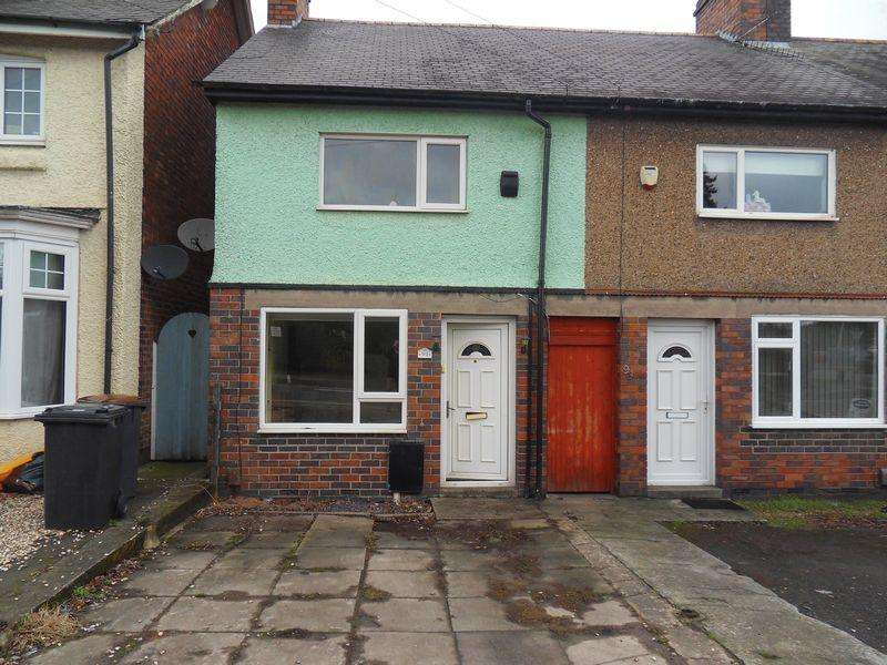 3 Bedrooms End Of Terrace House for sale in Meadow Lane, Coalville