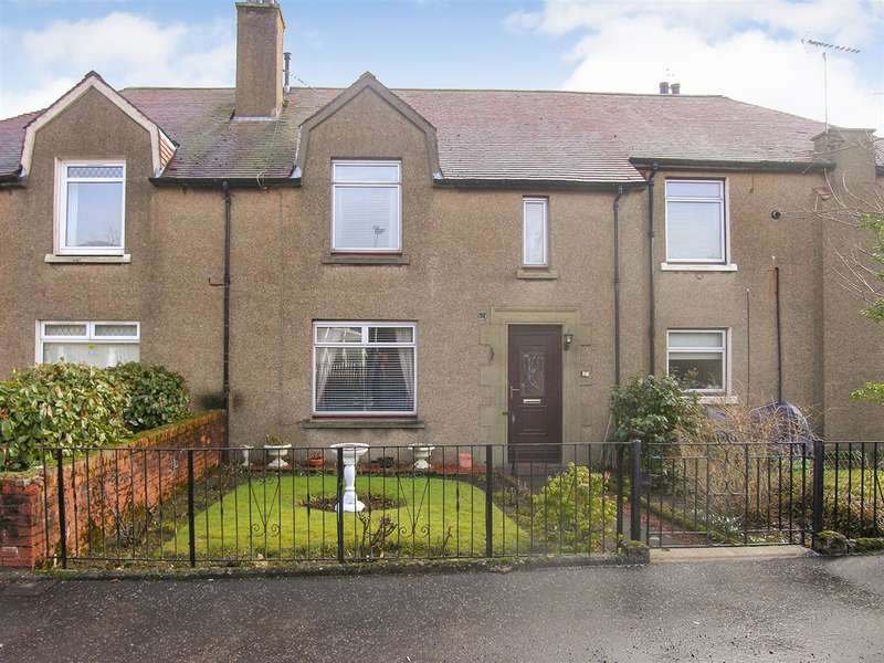 3 Bedrooms Terraced House for sale in Maple Place, Dunipace