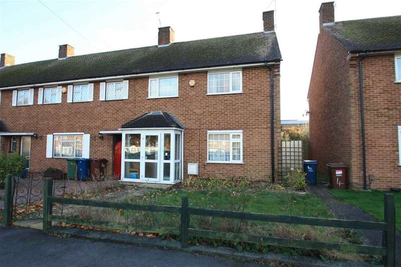 3 Bedrooms End Of Terrace House for sale in Flecker Close, Stanmore, STANMORE