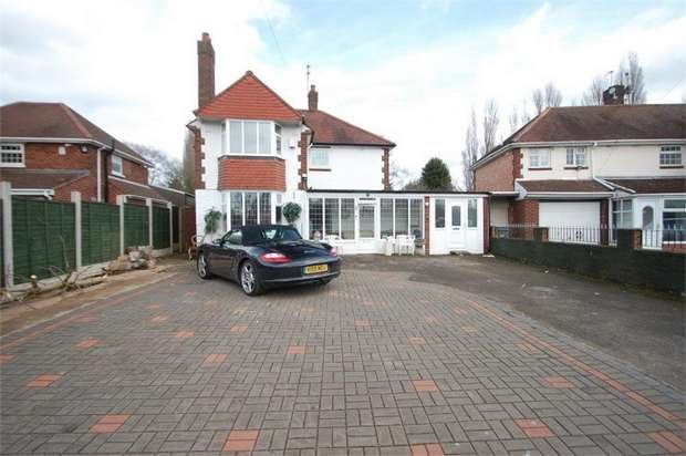 5 Bedrooms Detached House for sale in Ray Hall Lane, Great Barr, BIRMINGHAM