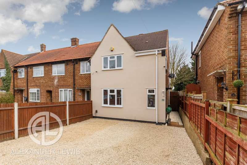 3 Bedrooms End Of Terrace House for sale in Mullway, Letchworth Garden City, SG6 4BH