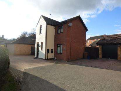 3 Bedrooms Detached House for sale in Barn Owl Close, East Hunsbury, Northampton, Northamptonshire