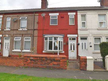 2 Bedrooms Terraced House for sale in Crescent Road, Ellesmere Port, Cheshire, CH65