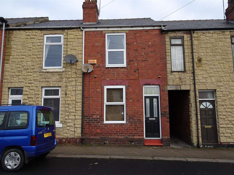 2 Bedrooms Terraced House for sale in Wadsworth Road, Bramley, Rotherham, S66 1UB
