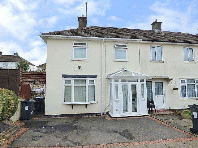 2 Bedrooms End Of Terrace House for sale in Sibdon Grove, West Heath, Birmingham B31