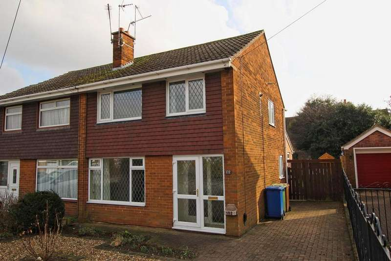 3 Bedrooms Semi Detached House for sale in Springfield Avenue, BROUGH, HU15