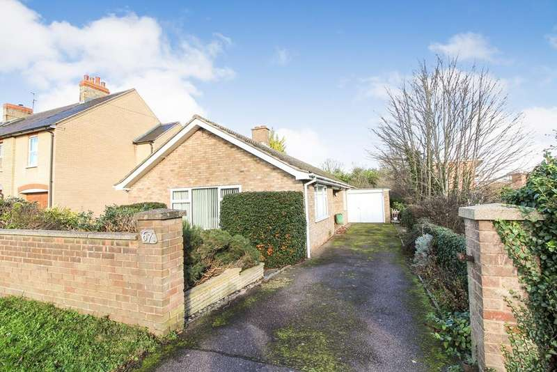 3 Bedrooms Detached Bungalow for sale in Stockbridge Road, Clifton, SG17
