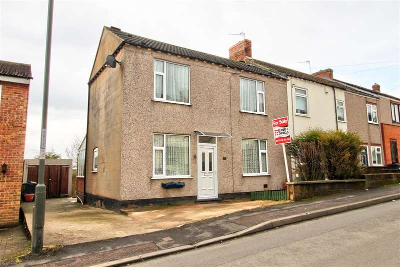 2 Bedrooms End Of Terrace House for sale in Jessop Street, Codnor