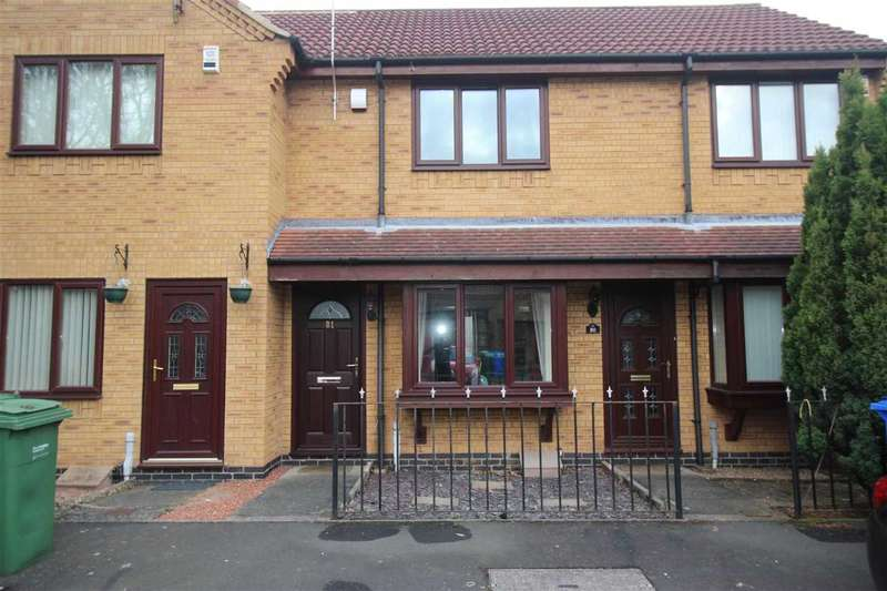 2 Bedrooms Terraced House for sale in Murrayfield, Seghill