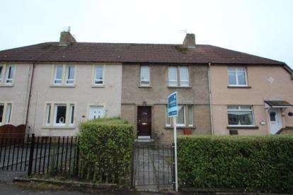 3 Bedrooms Terraced House for sale in Moss Side Avenue, Airdrie, North Lanarkshire