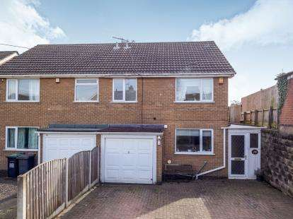 3 Bedrooms Semi Detached House for sale in Hobart Drive, Stapleford, Nottingham, Nottinghamshire