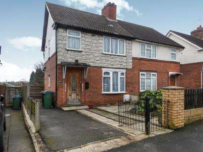 3 Bedrooms Semi Detached House for sale in Princess Road, Oldbury, West Midlands