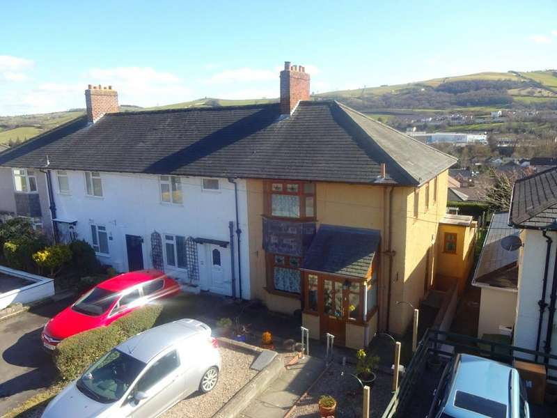 3 Bedrooms End Of Terrace House for sale in Coed Y Fridd Terrace, Barn Lane, Newtown, Powys