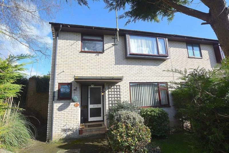 3 Bedrooms End Of Terrace House for sale in Birch Close, Corfe Mullen