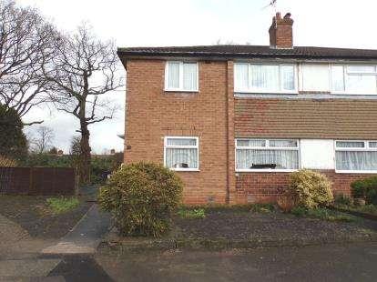 2 Bedrooms Maisonette Flat for sale in Gayhurst Drive, Yardley, Birmingham