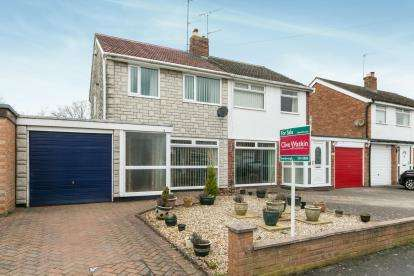 3 Bedrooms Semi Detached House for sale in Chesterfield Road, Eastham, Wirral, CH62