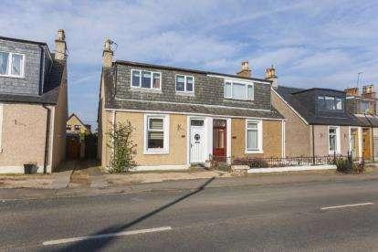 3 Bedrooms Semi Detached House for sale in King Street, Stenhousemuir