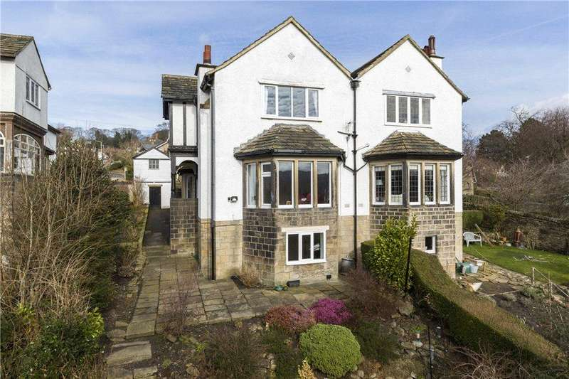 5 Bedrooms Unique Property for sale in Station Road, Baildon, West Yorkshire