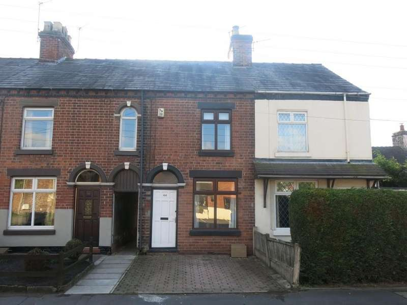 2 Bedrooms Detached House for rent in Sandbach Road, Rode Heath