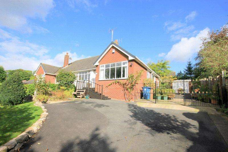 2 Bedrooms Semi Detached Bungalow for sale in Lichfield Road, Stone