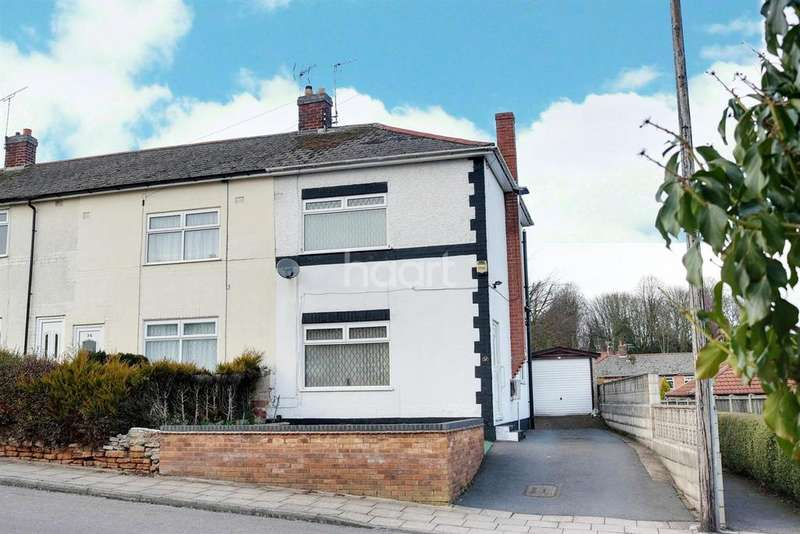 2 Bedrooms End Of Terrace House for sale in Beauvale Crescent, Hucknall