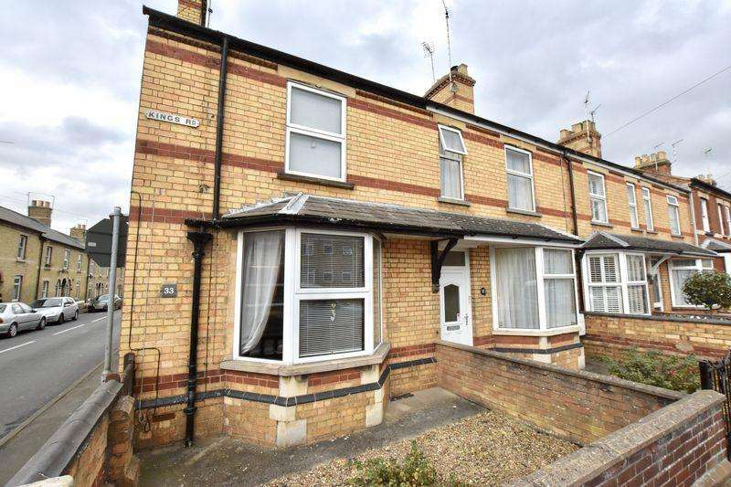 2 Bedrooms End Of Terrace House for sale in Kings Road, Stamford