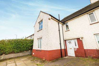3 Bedrooms End Of Terrace House for sale in Stockhill Lane, Nottingham, Nottinghamshire