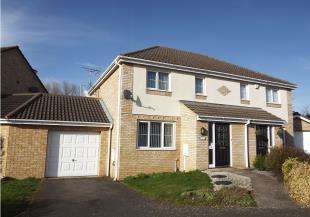 3 Bedrooms Semi Detached House for sale in Sonora Way, Sonora Fields, Sittingbourne, Kent