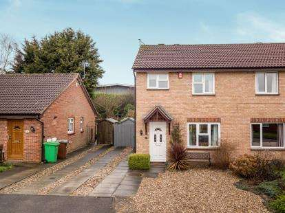3 Bedrooms Semi Detached House for sale in Dean Close, Wollaton, Nottingham, Nottinghamshire