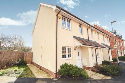 2 Bedrooms End Of Terrace House for sale in Basildon, Essex, .