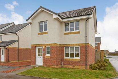 3 Bedrooms Detached House for sale in Kincardine Square, The Beeches, Garthamlock, Glasgow