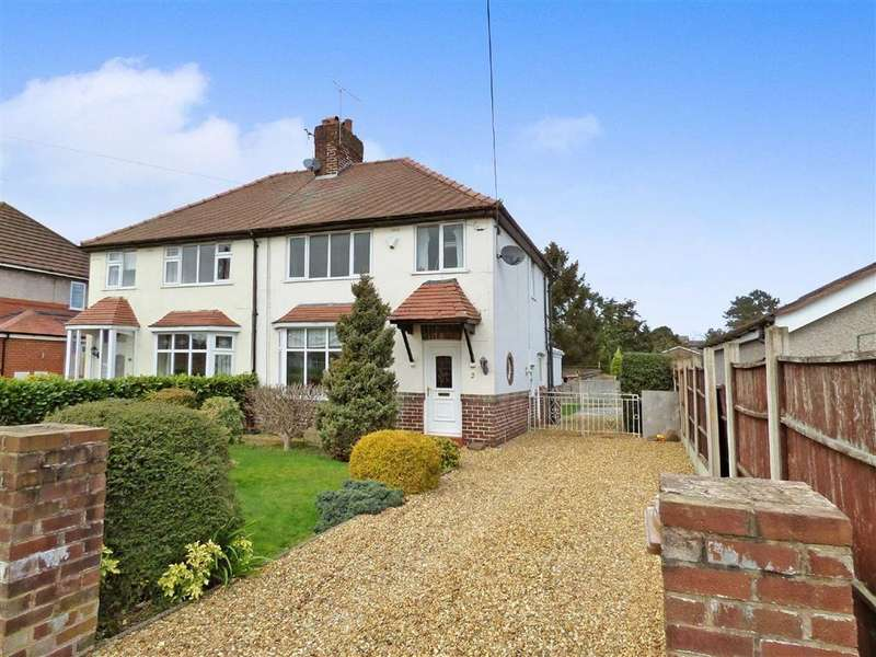 3 Bedrooms Semi Detached House for sale in Sandylands Park, Wistaston, Crewe