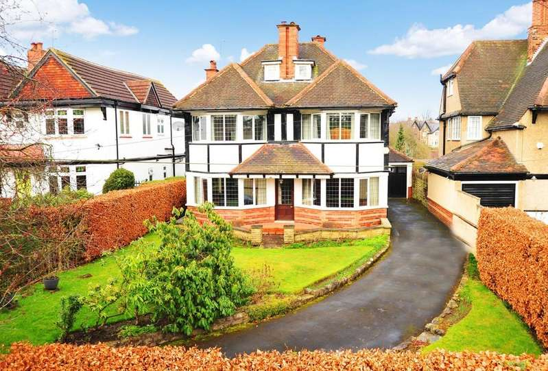 5 Bedrooms Detached House for sale in Cornwall Road, Harrogate