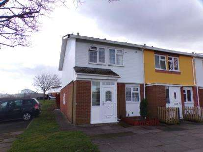 3 Bedrooms End Of Terrace House for sale in Flyford Close, Redditch, Worcestershire