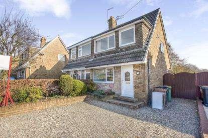 3 Bedrooms Semi Detached House for sale in Broadwood Drive, Fulwood, Preston, Lancashire