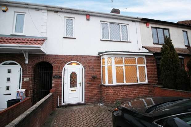 3 Bedrooms Terraced House for sale in Saltwells Road, Dudley, West Midlands, DY2 0BL