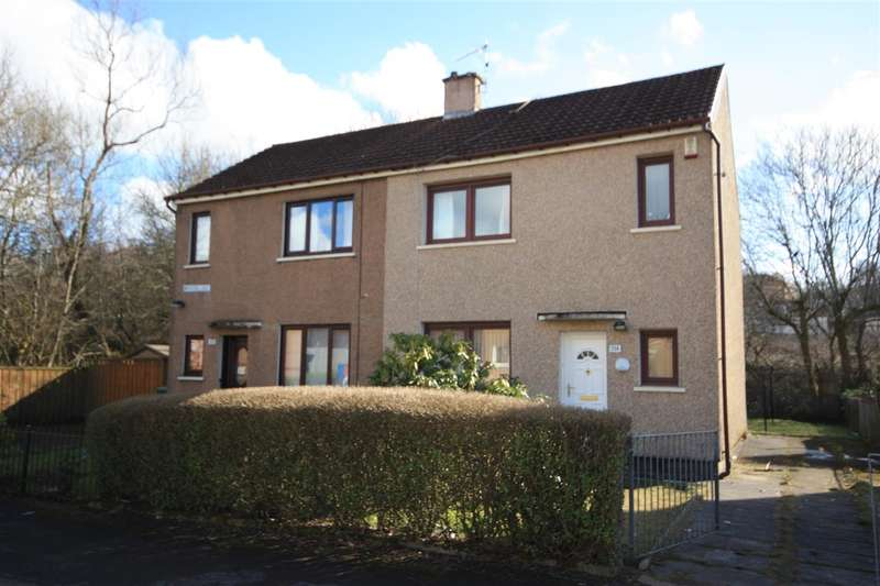 2 Bedrooms Semi-detached Villa House for sale in Moraine Avenue, Glasgow